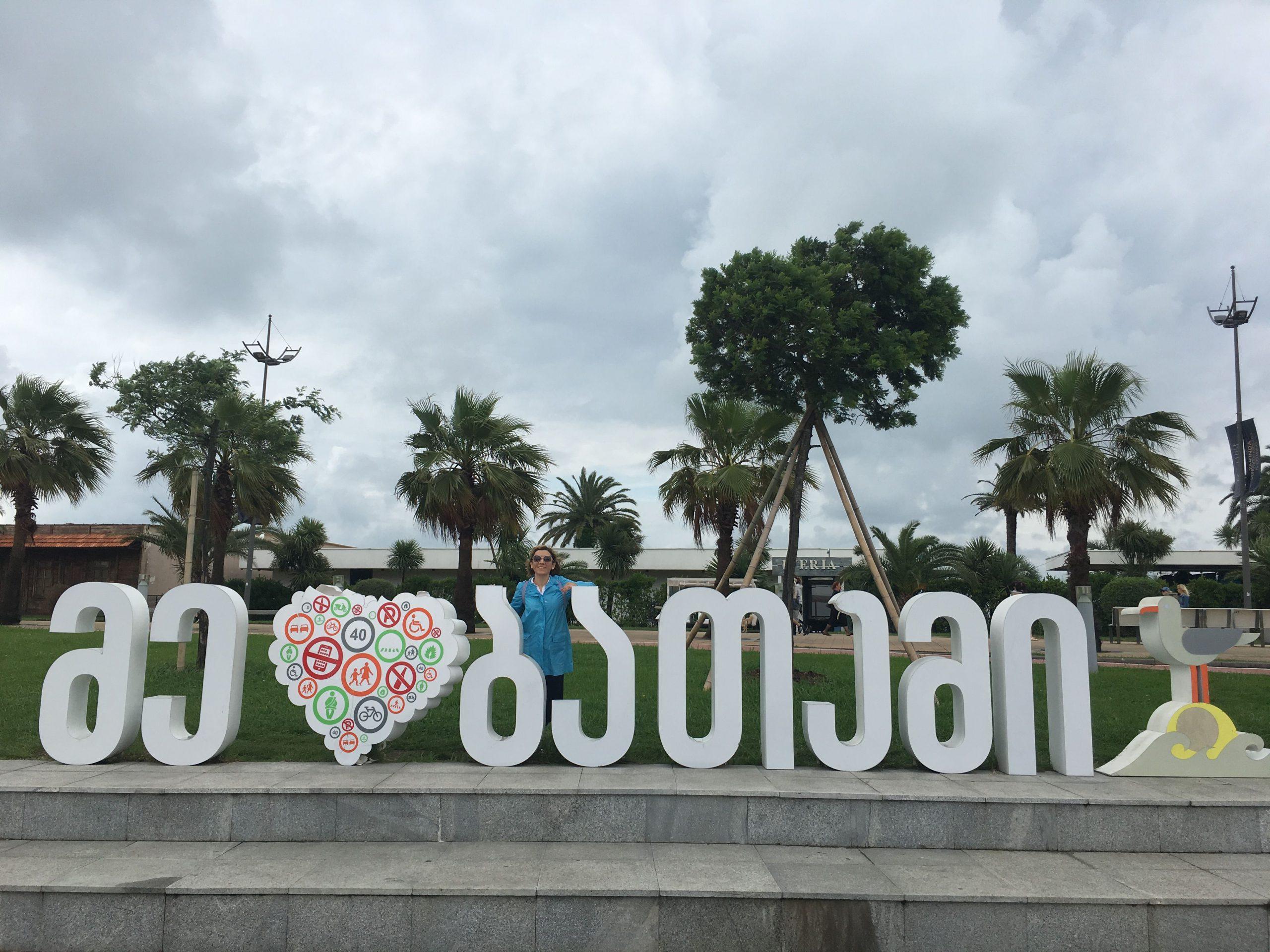 Batum'da Gezilecek Yerler