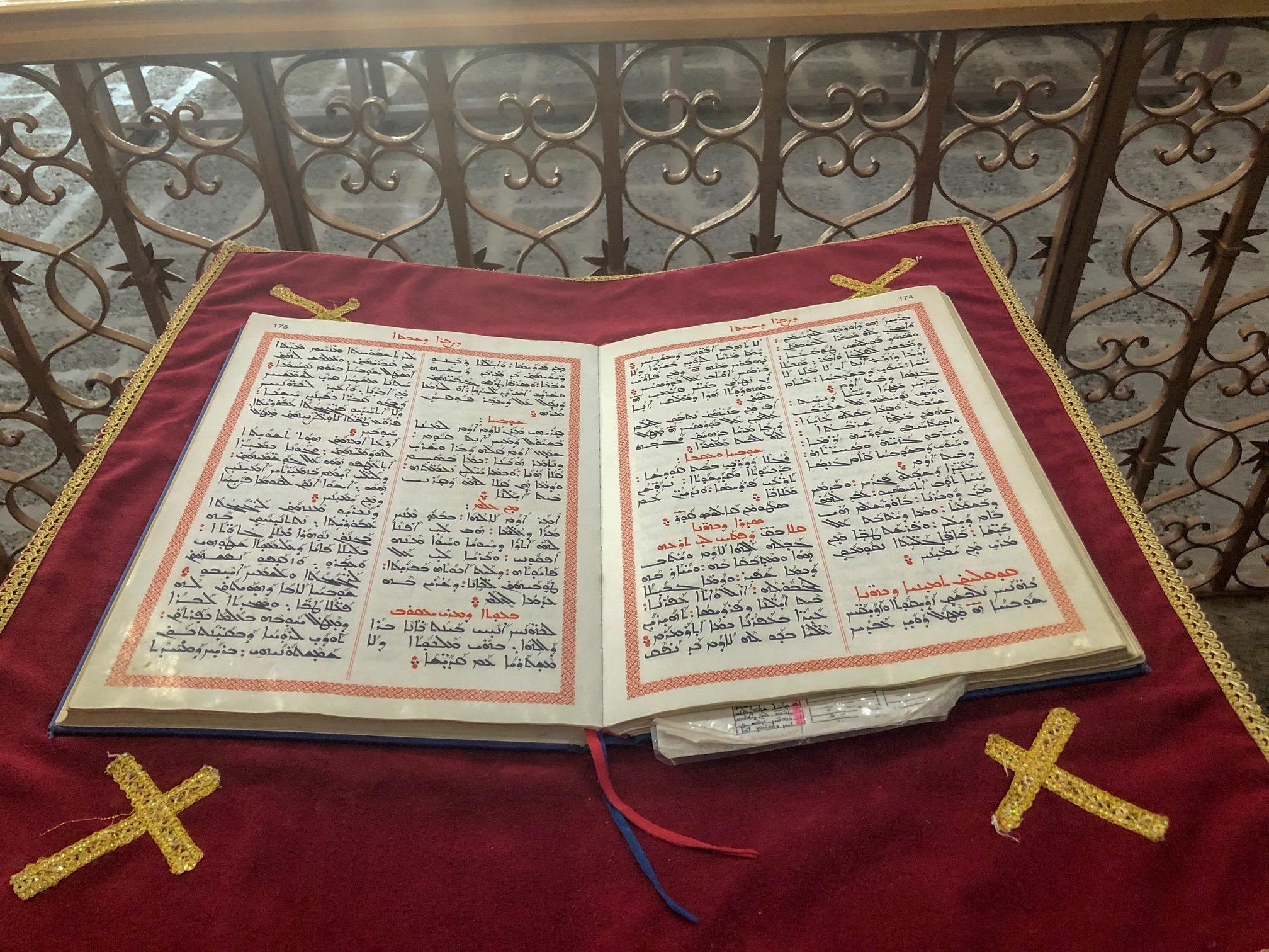 Aramice Dua Kitabı