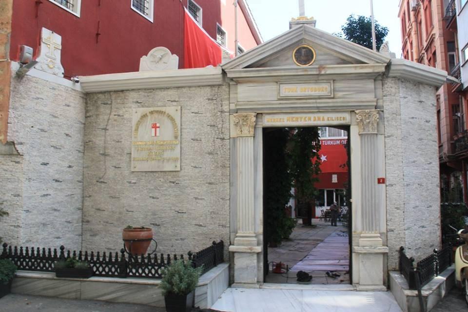 Türk Ortodoks Patrikhanesi